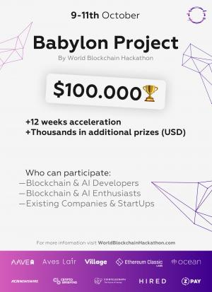 Babylon Project